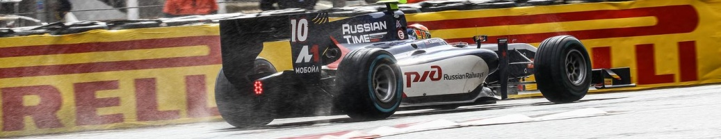 RUSSIAN TIME GP2 Series, Round 3. Monaco Race 2